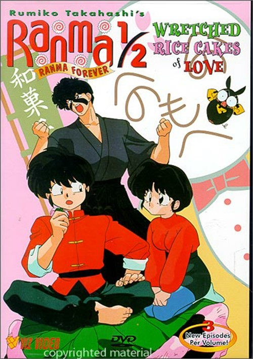 Ranma 1/2: Ranma Forever - Wretched Rice Cakes Of Love (Vol. 5)