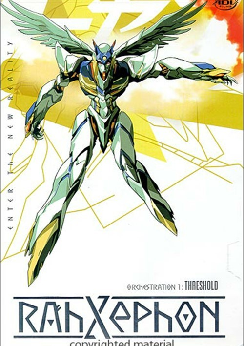 RahXephon 1: Threshold