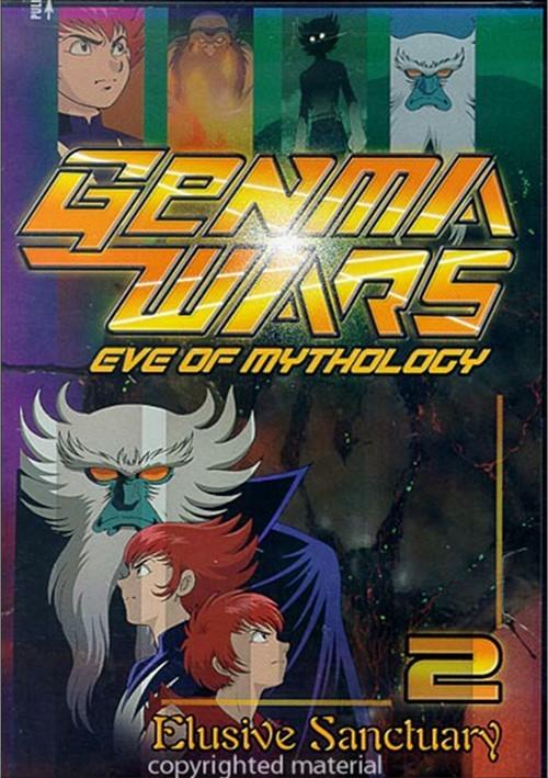 Genma Wars 2: Elusive Sanctuary