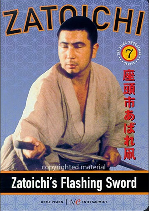 Zatoichi: Blind Swordsman 7 - Zatoichis Flashing Sword