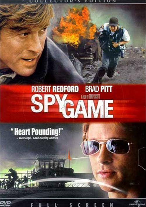Spy Game: Collectors Edition (Fullscreen)