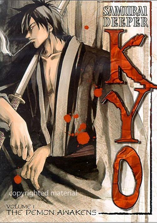 Samurai Deeper Kyo 01: The Demon Awakens