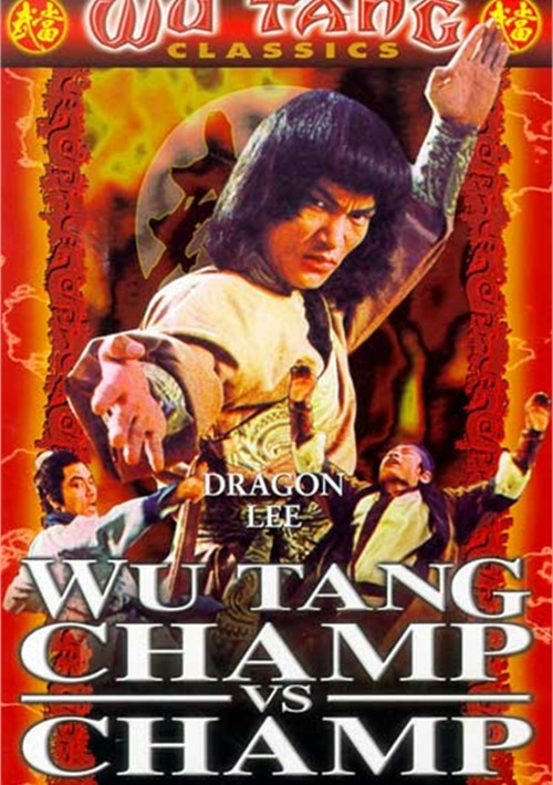Wu Tang Champ Vs. Champ