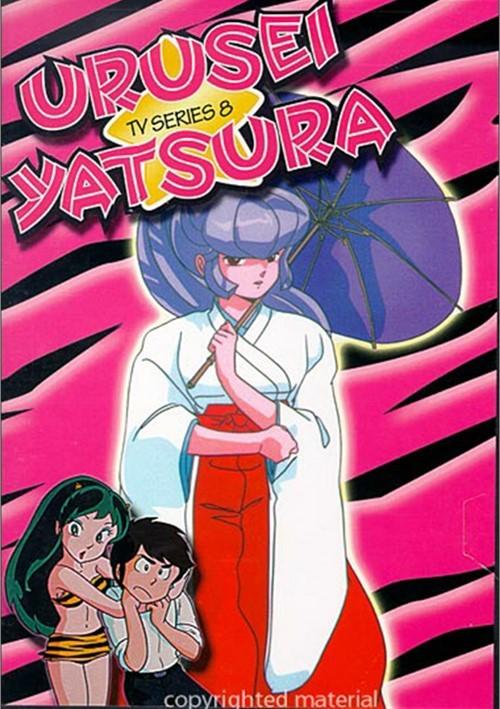 Urusei Yatsura TV-8