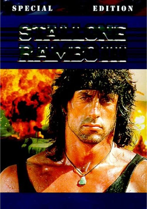 Rambo: III - Special Edition