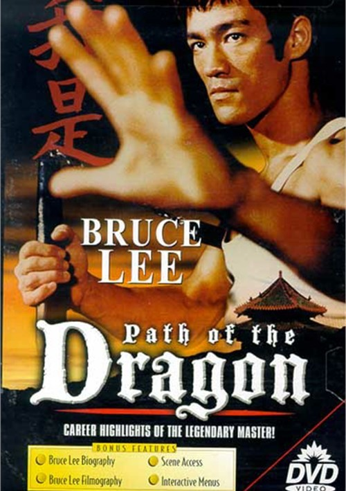 Path Of The Dragon: Bruce Lee