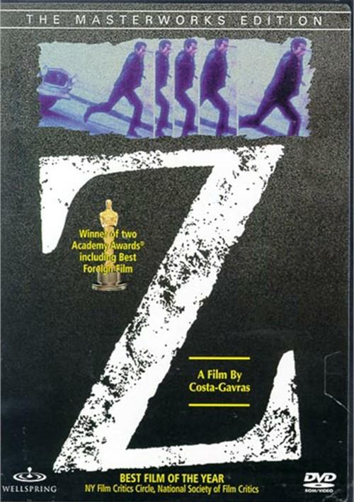 Z: The Masterworks Edition