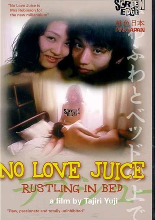 No Love Juice: Rustling In Bed