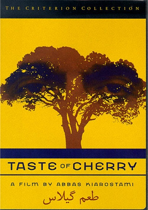 Taste Of Cherry: The Criterion Collection