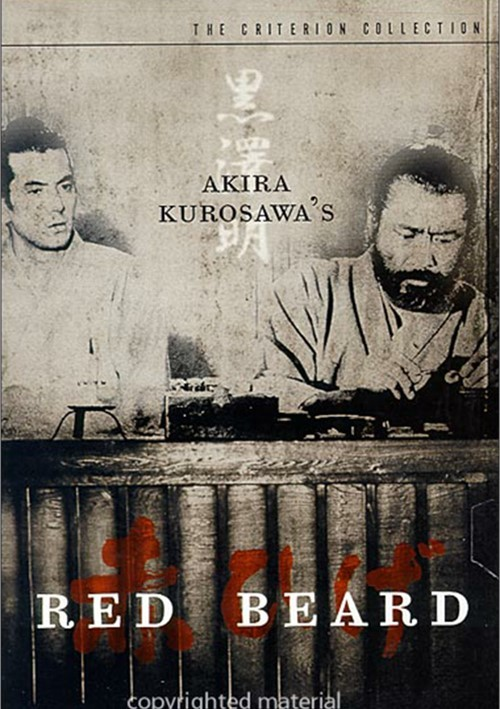 Red Beard: The Criterion Collection