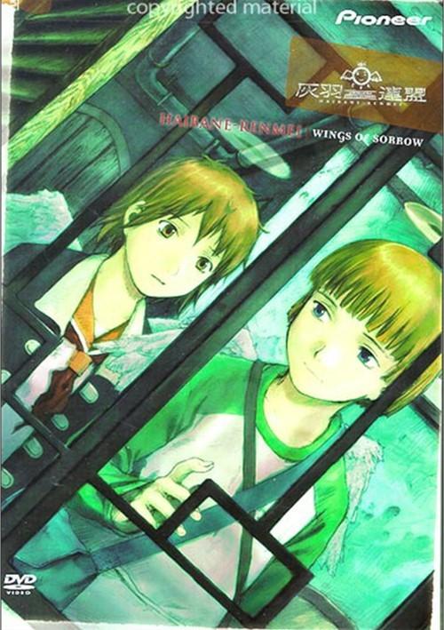 Haibane-Renmei: Wings Of Sorrow - Volume 2