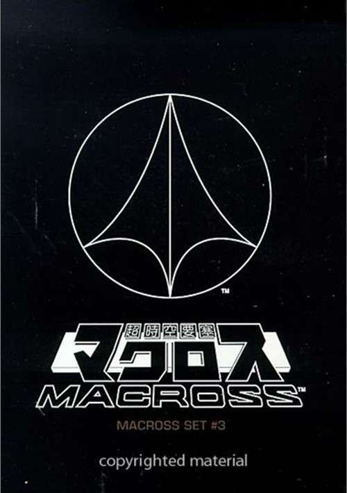 Super Dimension Fortress Macross: Box Set 3