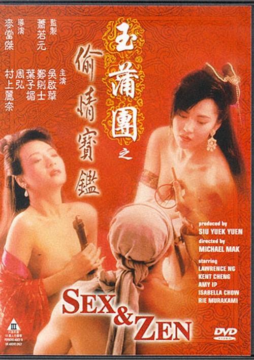 Sex & Zen- Special