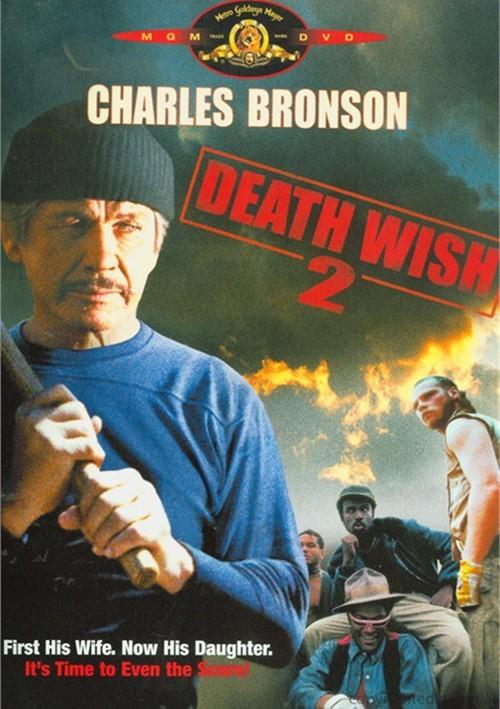 Death Wish 2 (Repackage)