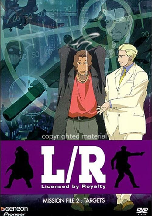 L/R Mission File 2: Targets