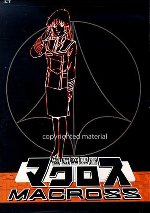 Super Dimension Fortress Macross: TV Volume 3