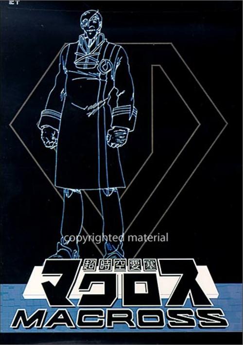 Super Dimension Fortress Macross: TV Volume 4