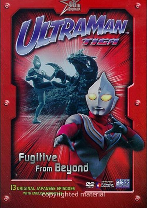 Ultraman Tiga: Fugitive From Beyond