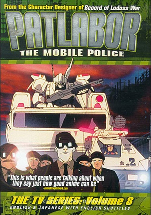 Patlabor: The Mobile Police - The TV Series: Vol. 8