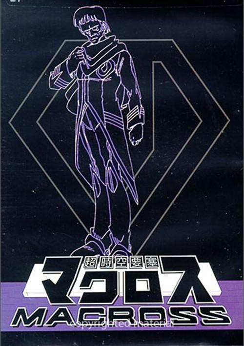 Super Dimension Fortress Macross: TV Volume 6