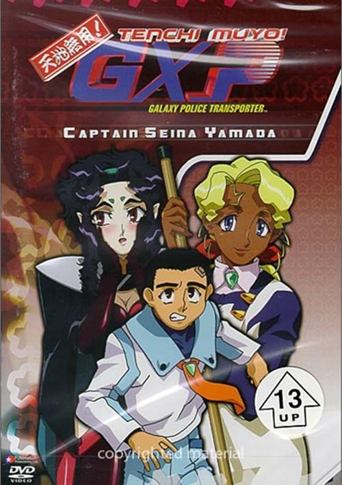 Tenchi Muyo GXP: Volume 3 - Captain Seina Yamada
