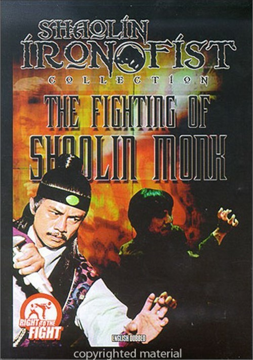 Fighting Of Shaolin Monk, The