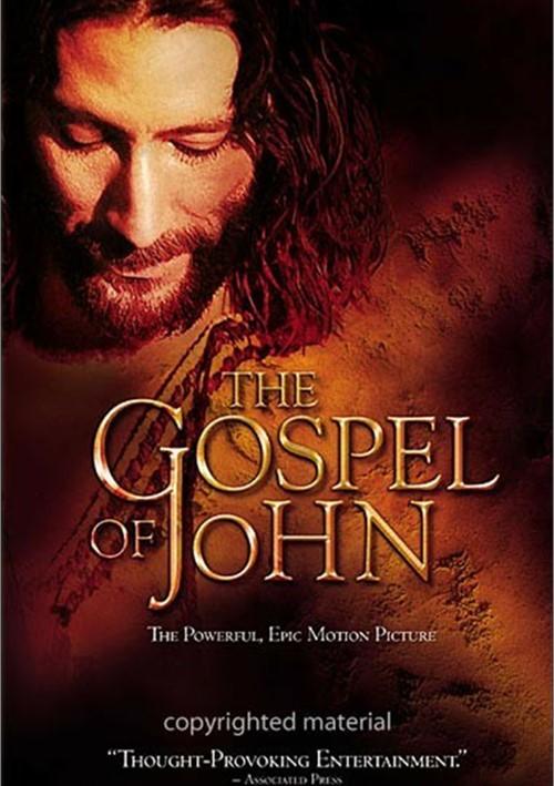Gospel of John, The