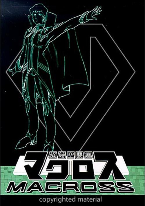 Super Dimension Fortress Macross: TV Volume 8