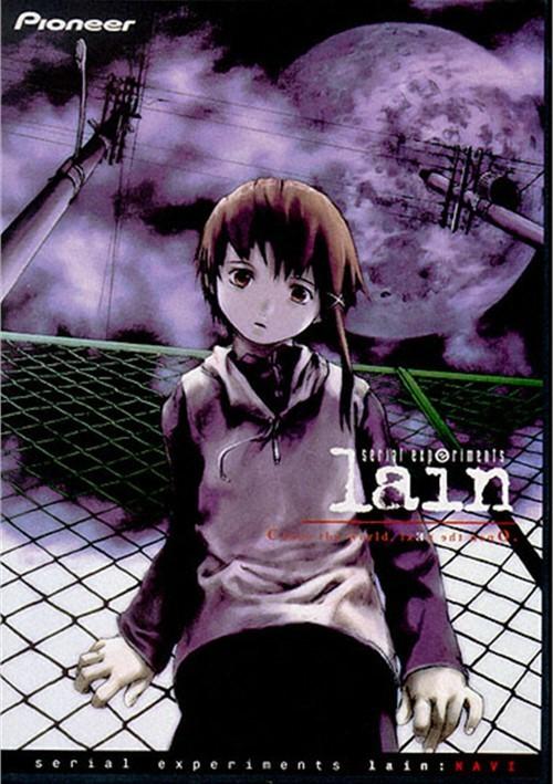 Lain - Navi (Vol. 1)