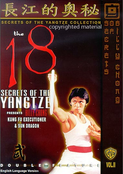 Secrets Of The Yangtze Collection: Volume II