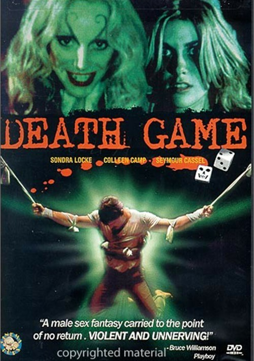 Death Game (VCI)