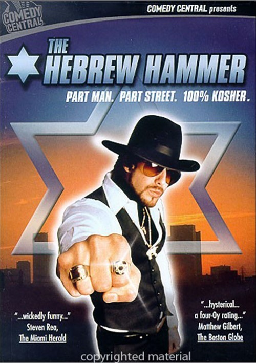 Hebrew Hammer, The