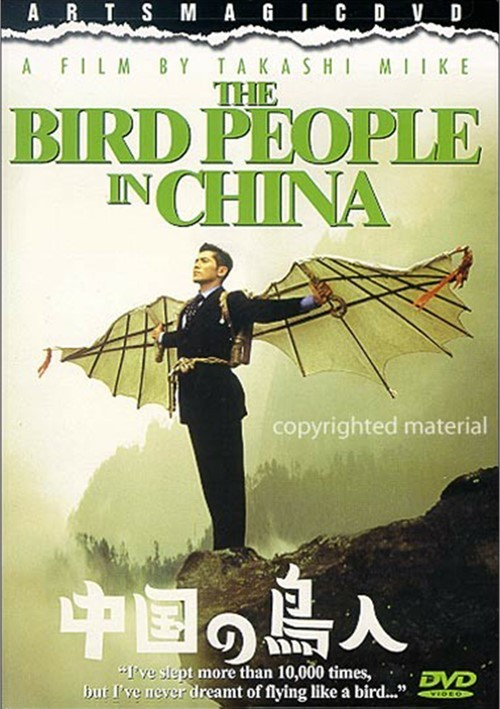 Bird People In China, The