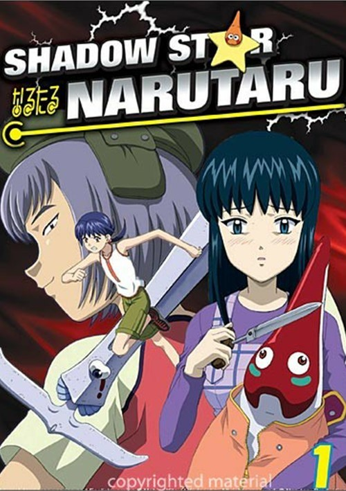 Shadow Star Narutaru: Volume 1