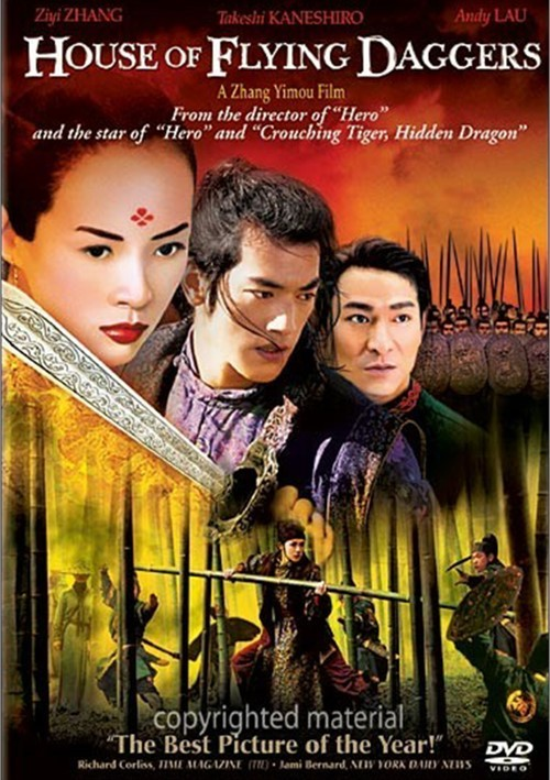 House Of Flying Daggers / Crouching Tiger, Hidden Dragon (2 Pack)