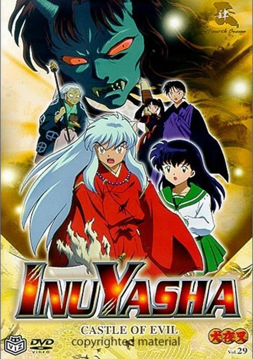 Inu-Yasha: Castle Of Evil - Volume 29