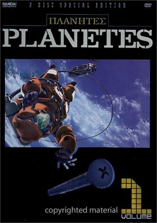 Planetes: Volume 1