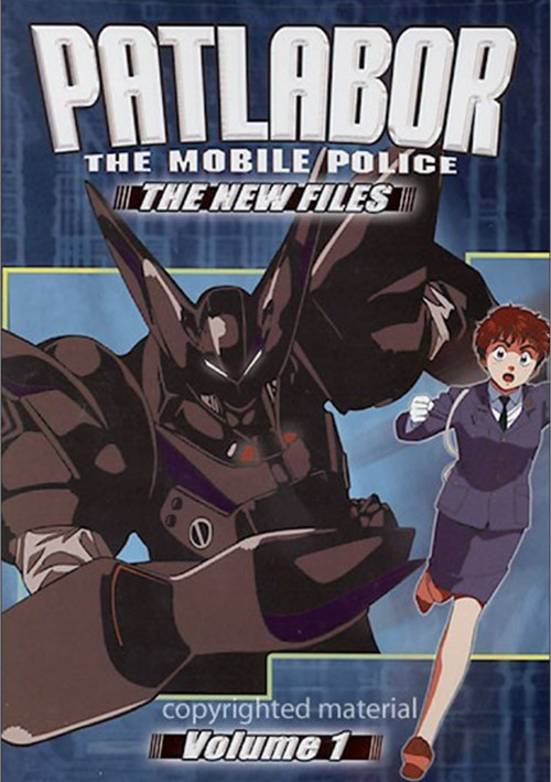 Patlabor: The Mobile Police - The New Files - Volume 1