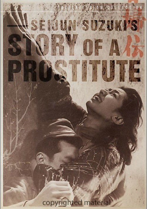 Story Of A Prostitute: The Criterion Collection