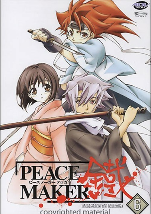 Peacemaker:  Prelude To Battle - Volume 6