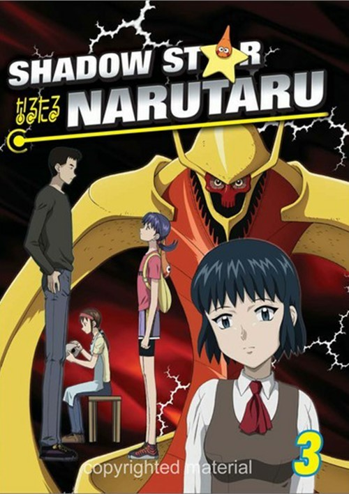 Shadow Star Narutaru: Volume 3