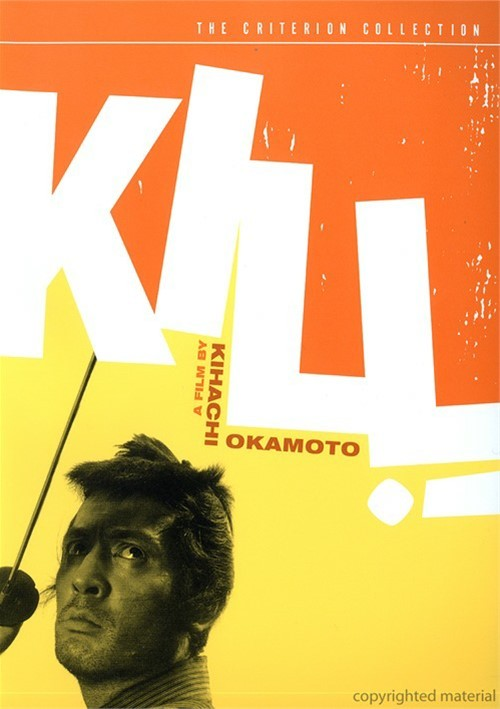 Kill!: The Criterion Collection