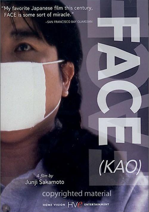 Face (Kao)