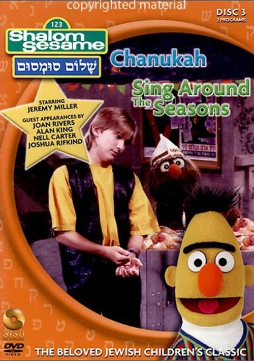 Shalom Sesame: Volume 3