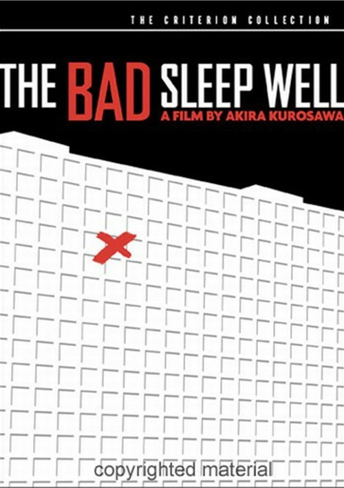 Bad Well, The: The Criterion Collection