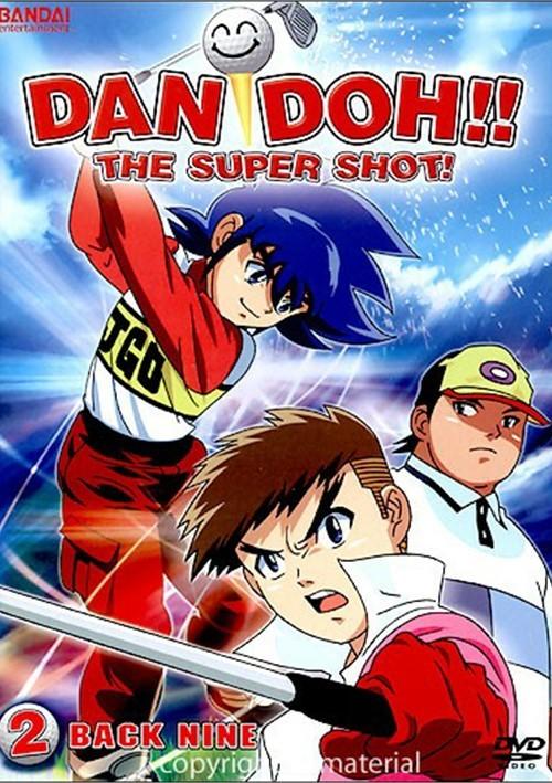 Dan Doh!! The Super Shot: Volume 2 - Back Nine
