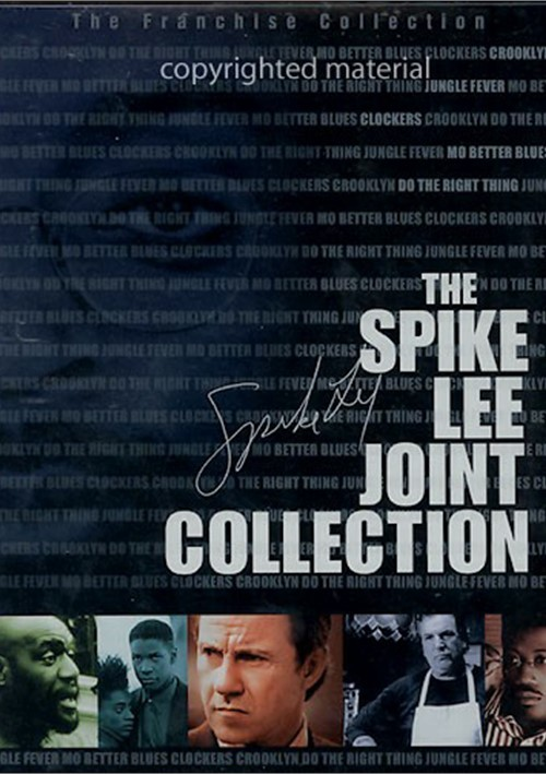 Spike Lee Joint Collection, The
