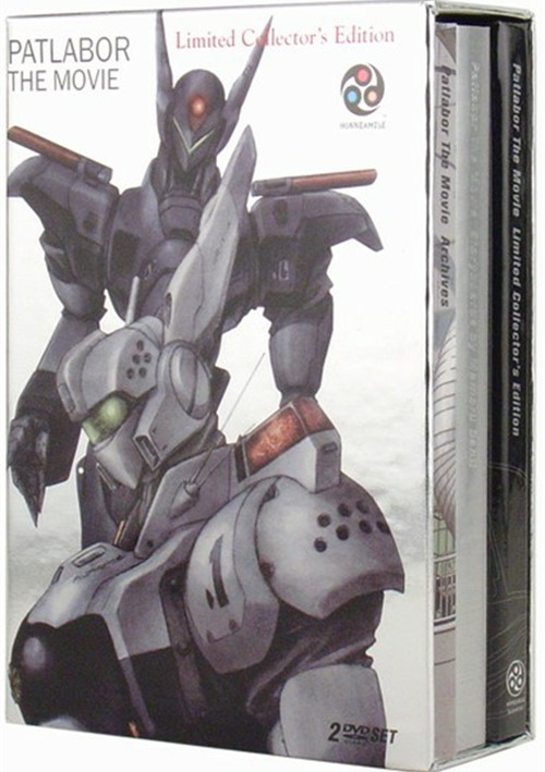 Patlabor The Movie: Collectors Limited Edition