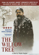 Willow Tree, The Movie