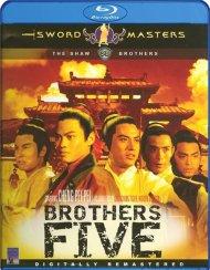 Brothers Five Blu-ray